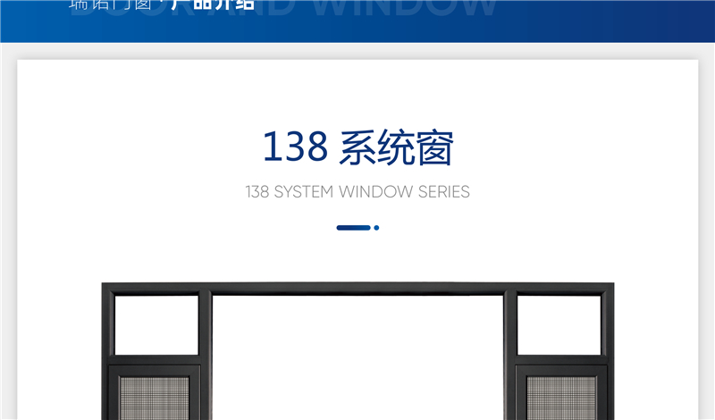 138系统窗_05.jpg
